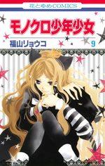 Monochrome Animals 9 Manga