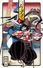 Jinbe Evolution 1 Manga