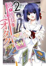 Kare to Kanojo no Otaku 2 2 Manga