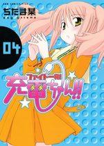Fight Ippatsu! Juuden-chan!! 4 Manga