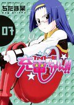 Fight Ippatsu! Juuden-chan!! 7 Manga