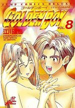 Golden Boy 8 Manga