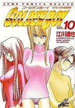 Golden Boy 10 Manga