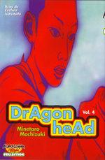 Dragon Head 4 Manga