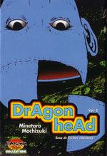 Dragon Head 5 Manga