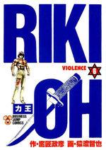 Riki-Oh 6