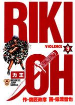 Riki-Oh 9