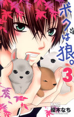 I'm the only wolf 3 Manga