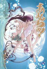 Amanchu ! 4 Manga