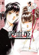 Vampire Princess 5 Manga