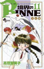 Rinne 11 Manga