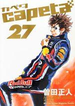 Capeta 27 Manga