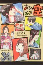 Dream Team 34 Manga