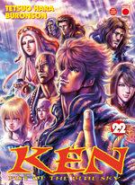 Ken, Fist of the Blue Sky 22