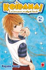 Koibana ! L'Amour Malgré Tout 2 Manga