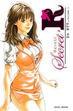 Secret'R en RTT 1 Manga
