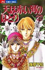 Sora wa Akai Kawa no Hotori 27 Manga