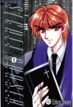 Secret Chaser 1 Manga