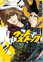 Woodstock 1 Manga