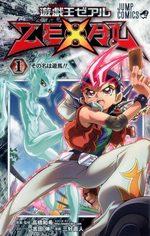 Yu-Gi-Oh! Zexal 1 Manga