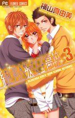Girls ! Girls! Girls ! 3 Manga