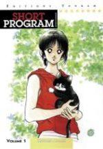 Short Program 1 Manga