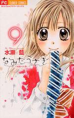 Namida Usagi - Un amour sans retour 9 Manga