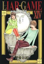 Liar Game 14 Manga