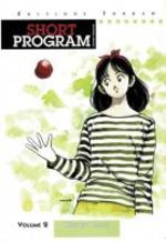Short Program 2 Manga