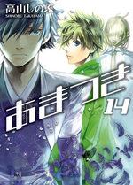 Amatsuki 14 Manga