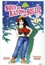 Sous un Rayon de Soleil 1 Manga