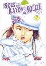 Sous un Rayon de Soleil 2 Manga