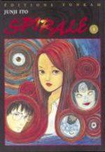 Spirale 1 Manga