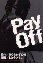 Pay Off 1 Manga