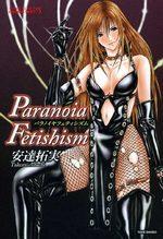 Paranoia Fetishism 1 Manga