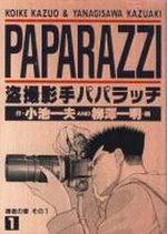 Paparazzi 1 Manga