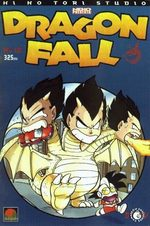 Dragon Fall 12 Global manga