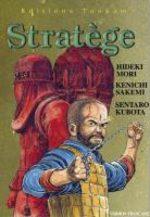 Stratège 2 Manga