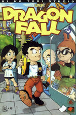 Dragon Fall 32 Global manga