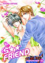 S Friend Manga