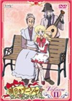 Nadja 11 Série TV animée
