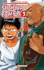 Shinjuku Fever 5