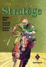 Stratège 4 Manga