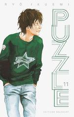 Puzzle 11 Manga