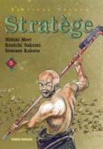 Stratège 5 Manga