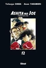 Ashita no Joe 12