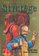 Stratège 6 Manga