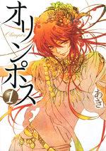 Olympos 1 Manga