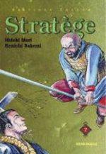 Stratège 7 Manga