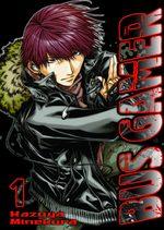 Bus Gamer 1 Manga